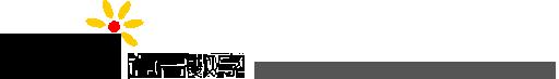 西安迈高数字技术有限公司_事故动画制作_事故警示教育片_安全事故视频