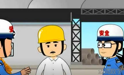 安全事故视频,事故动画,三维事故动画,事故动画模拟,三维事故,地质灾害动画,事故动画制作,交通事故模拟,煤矿事故动画,事故视频动漫制作,安全事故动画,安全应急演练动画,交通事故警示教育片,事故还原动画制作,事故风险评估案例,交通事故动画制作,三维事故还原,交通事故三维动画模拟,三维事故动画制作,安全生产警示教育片,事故警示教育片,安全事故视频制作,火灾事故动画模拟,全民安全教育,公共安全教育,科研成果三维展示,科研项目动画展示