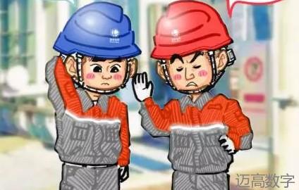 安全事故视频,事故动画,三维事故动画,事故警示教育片,交通事故模拟,煤矿事故动画,火灾事故动画模拟,地质灾害动画,事故动画制作,事故动画模拟,事故视频动漫制作,安全事故动画,交通事故警示教育片,事故还原动画制作,交通事故动画制作,三维事故还原,交通事故三维动画模拟,三维事故动画制作,安全生产警示教育片,安全事故视频制作,三维事故,安全应急演练动画,事故风险评估案例,全民安全教育,公共安全教育,科研成果三维展示,科研项目动画展示