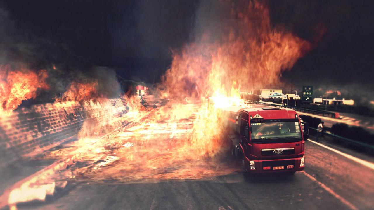 三维事故动画模拟