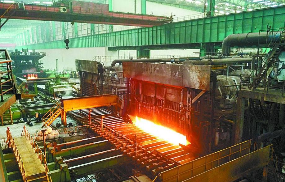 """唐山市丰润区东方轧钢厂""""6·20""""起重伤害事故调查报告"""