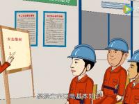 施工现场临时用电的安全管理知识