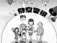 【微动漫】防空警报试鸣日防空知识视频