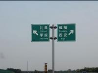2013年9月1日迈高数字袁家村体验关中民俗文化之旅