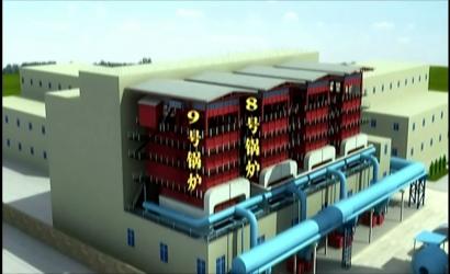 """安泰电业分公司""""3.29""""重大煤气中毒事故动画模拟"""