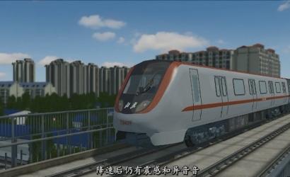 列车异音防止事件安全宣传片