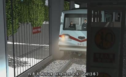 北京地铁1号线挤道岔事故动画影片