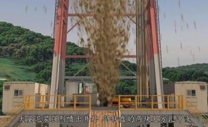 """中石油川东钻探公司""""12.23""""井喷失控事故"""
