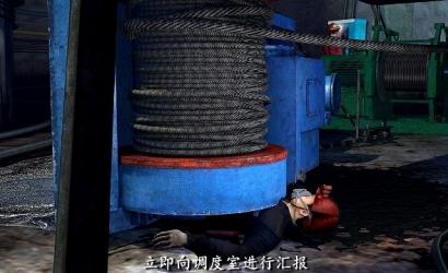 矿业公司运输事故动画模拟