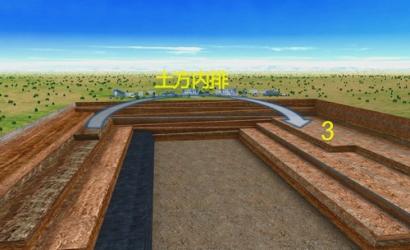 露天矿山内部排土方案科研成果三维展示