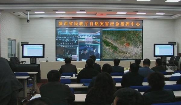 陕西省民政厅自然灾害应急指挥系统动画模拟演示
