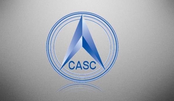 中国航天科技集团公司第六研究院