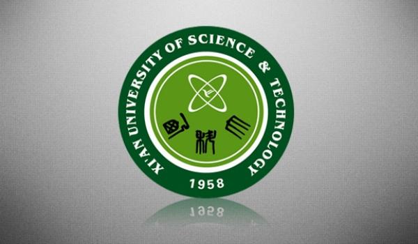 西安科技大学