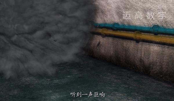 煤矿瓦斯爆炸事故动画模拟片